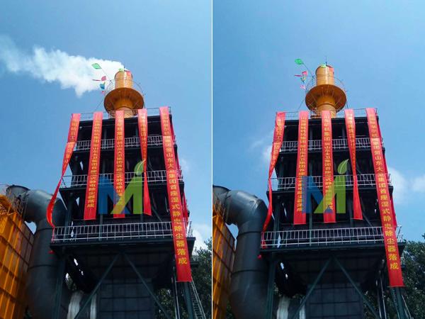 山东微山砖瓦隧道窑湿式静电除尘器投入前后效果对比